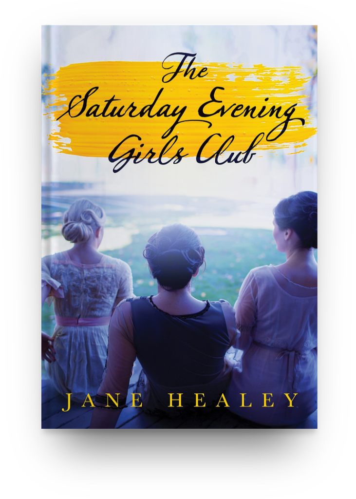 The Saturday Evening Girls Club book cover